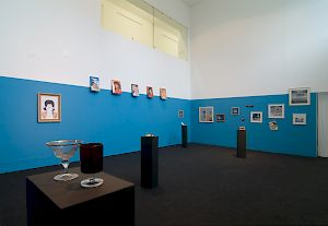 ŠEJLA KAMERIĆ: Middle Room, 2007